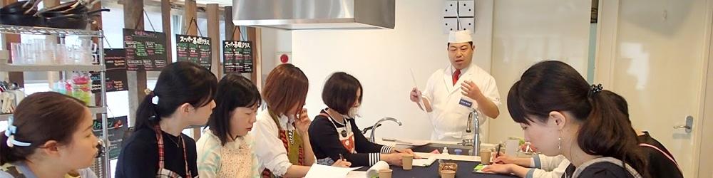 料理イベント &プロモーションイベント企画運営